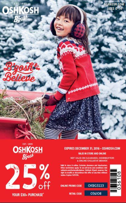 oshkosh-coupon